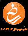 nashr_digital