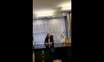 لایو استاد کاشانی کیا در رابطه با موارد حقوقی اتاق جلسه